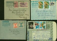 India - Aerogramme- Lot of 4 Air letter to USA...............(VG) MV-7411