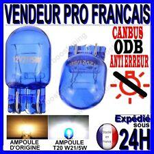 2 AMPOULES T20 W21/5W LAMPE FEU effet xenon halogène super white 5500k blanche