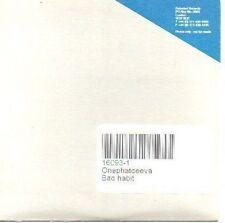 (75A) Onephatdeeva, Bad Habit - DJ CD