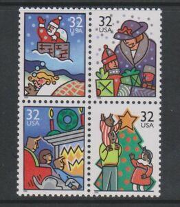 USA - 1996, Christmas, 1st series set - m/m - SG 3256/9