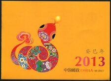China prc 2013-1 year of the Snake año de la serpiente sb48 marcas cuaderno cuadernillo mnh