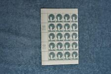 1951 First Issues Partial Sheet - N2 - MNH