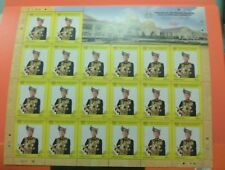 Willie: Agong Stamps sheet 2012