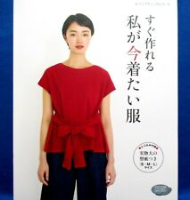 I want to wear now Clothes & One-piece Dress /Japanese Sewing Pattern Book  New!