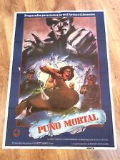 THE RETRIEVERS Vintage KUNG FU MARTIAL ARTS Movie Film Poster SHAWN HOSKINS