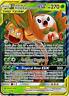 Rowlet & Alolan Exeggutor TAG TEAM GX Unified Minds - ULTRA RARE 1/236 Pokemon