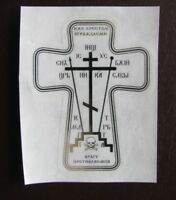 Russian Orthodox Cross Car Auto House Office Window Quality Vinyl Decal Sticker