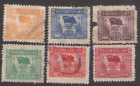 PRC. 10, 50, 100, 500, 1000, 2000 Yuan. East China Revenue Stamp. Used. 1949