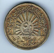 More details for 1947 syria 50 piastres silver coin : 5g