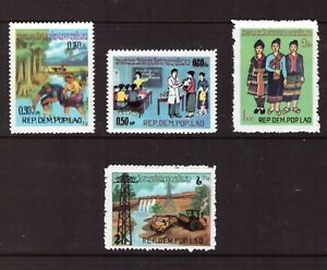 Laos 1980 People's Front Anniv. set MNH mint stamps