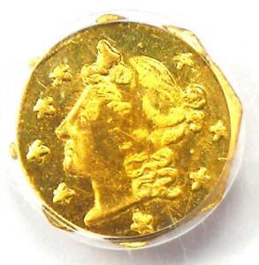 1859 Liberty 25C California Gold Quarter BG-701 R6. PCGS MS65 - $4,000 Value!