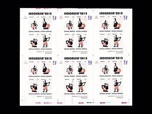 Indonesia 2012 Uncut Minisheet Stamps Republik Indonesia.