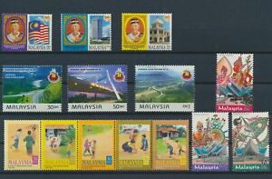LO29101 Malaysia mixed thematics nice lot of good stamps MNH