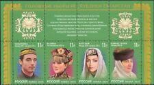 Rusia 2010 trajes tradicionales/Ropa/diseño/tocados/Sombrero/Art 4 V (n44425c)