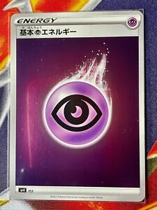 Pokemon Card Psy Energy Holo SP4 Vmax Card S6A Eevee Heroes JPN Ver. F/S