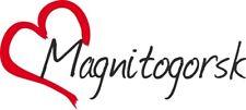 "Auto Aufkleber "" Magnitogorsk "" Sticker Russland ca.7x16cm konturgeschnitten"