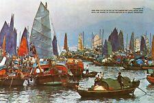 China Hong Kong Hongkong - Castle Peak Bay N. T. Junks and Sampans old postcard