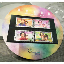 Hong Kong Movie Stars II Actor/Artists 2001 Set 4 MUH Stamps In Presentation Box