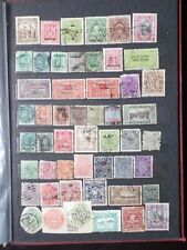 COLLECTION OF INDIA INDIAN STATES STAMPS