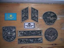 Kazakhstan Army Airborne Special Forces Private 1st Class insignia set for BDU