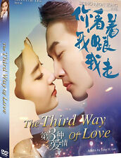 Third Way Of Love Chinese Movie with English Subtile <Brand New DVD>