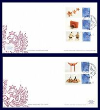 GB 2011 - PhilaNippon Stamp Expo, Japan - Generic Smilers FDC , GS-079/LS-077