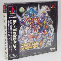 SUPER ROBOT WARS ALPHA GAIDEN PS1 Sony Japan Import PlayStation PSX NTSC-J Comp