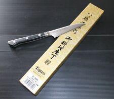 Japanese Tojiro DP Paring Knife F-800