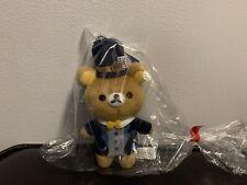 San-x Rilakkuma Plush Doll Adventures in Wonderland Hatter Mascot Ballchain