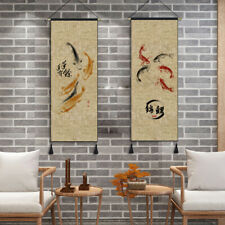 45X120cm Tapestry Koi Print Wall Hanging Banner Home Adorn Japanese Style Lucky