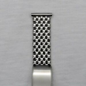 Vintage-Style Beads of Rice Bracelet - Polished Finish, 18mm, 19mm, 20mm
