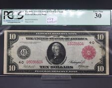 EXTREMELY RARE FR.895A 1914 RED SEAL $10 CLEVELAND NOTE- KEY DISTRICT HIGH VALUE