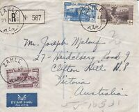 AIM89) Lebanon 1946 Registered Airmail Cover to Melbourne. Bears 1944 100p Brown