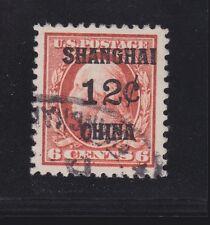 US K6 12c (6c) Shanghai Overprint Used XF Graded '90J' w/ PSAG Cert SMQ $675