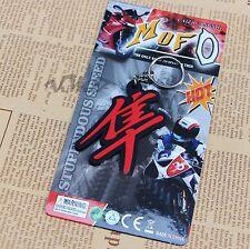 Soft Rubber Motorbike Key Ring Keychain For Suzuki GSXR1300 Hayabusa Chain Red