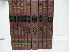 10v Set Mikraot (Mikraos) Gedolot Chumash Rashi Ibn Ezra David Kimhi Gersonides