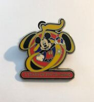 WDW Cast Exclusive  5 Years of Trading Surprise Release Mickey Disney Pin (B4)