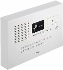 TOTO OTOHIME toilet sound blocker equipment YES400DR Battery Type