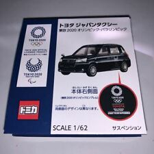 Tomica Toyota JPN TAXI Tokyo 2020 limited color