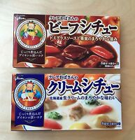 Glico, Cream / Beef Stew Block, 152g in 1 box for 8 servings, Japan