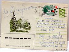 URSS CCCP  TIMBRES OBLITERES SUR LETTRE port gratuit Ru22