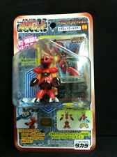 Rockman Medabots Metabee Rokusho Action Figure 06