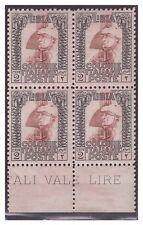 LIBIA PITTORICA 1926 - CENT. 2  Dent. 11  QUARTINA NUOVA **