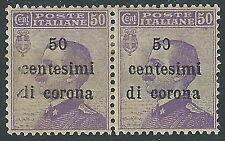 1919 TRENTO E TRIESTE EFFIGIE 50 CENT VARIETà SOPRASTAMPA MH * - Z1-4