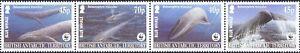 BAT 2003 Blue Whale/WWF/Marine/Nature/Wildlife/Conservation 4v strip (n18695)