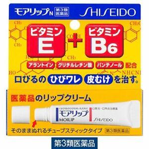 Shiseido MOILIP 8g Medicated Lip Cream Balm Formulated with Vitamin E+B6