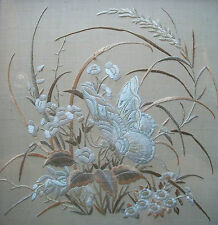 Vintage Asian Embroidery on Silk - Custom Frame - Unsigned - Mid 20th Century