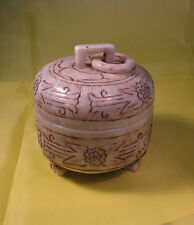 vintage antique jade carved bowl