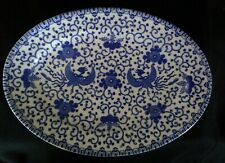 "Japan Phoenix Bird Flying Turkey 11"" Oval Platter"