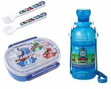 Children's Water Bottle, Lunch Box (Bento) Set with Spoon and Fork Sold Together
